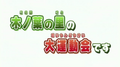 Thumbnail for version as of 21:09, May 8, 2012