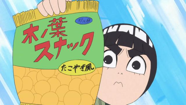 File:Leaf Snack Octopus.png