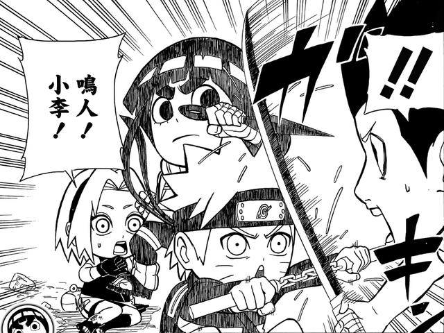 File:Naruto and Lee defends Sakura.png