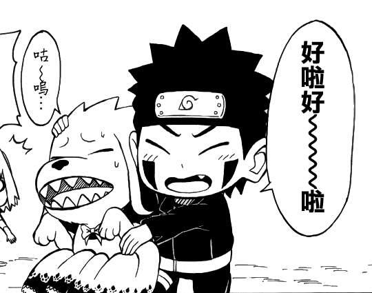File:Kiba caught in genjutsu.png