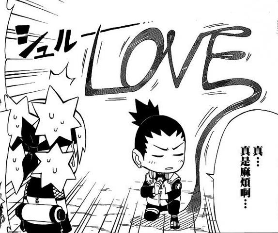 File:Shikamaru caught in genjutsu.png