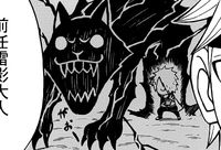 Black Panther manga