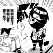 Lee disguised as Kakashi