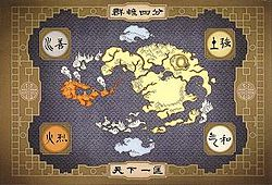 File:Avatar world map.jpg