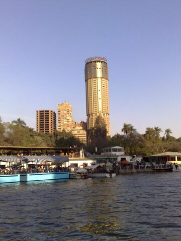 File:RealWorld El Gezira Hotel.jpg