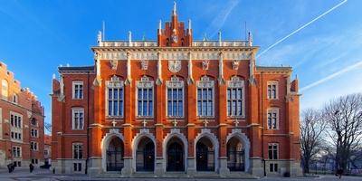 File:RealWorld Jagiellonian University.jpg