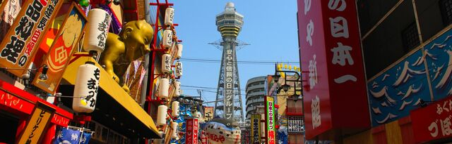 File:RealWorld Tsutenkaku Towe.jpg