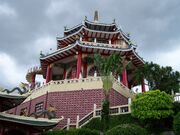 RealWorld Cebu Taoist Temple