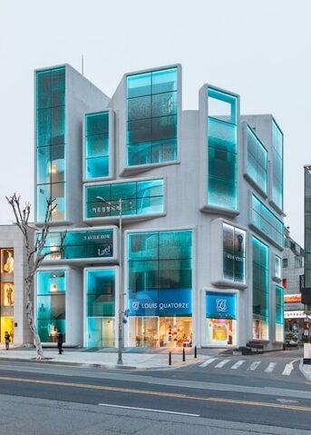 File:Chungha Building.jpg
