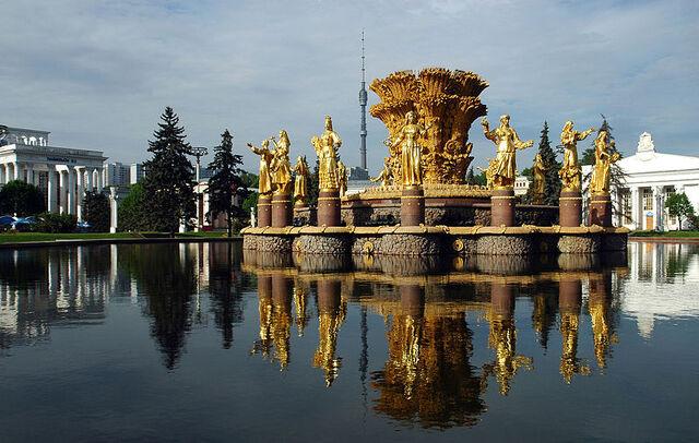 File:RealWorld Brotherhood of Nations Fountain.jpeg