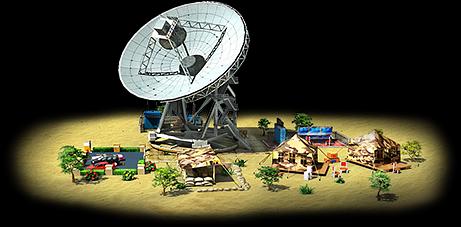 File:Radio Telescope Artwork.png