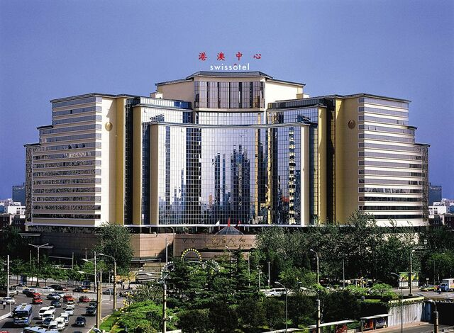 File:RealWorld Macau Center Hotel.jpg