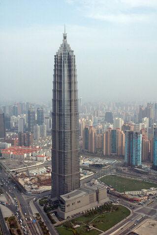 File:RealWorld Jin Mao Tower.jpg