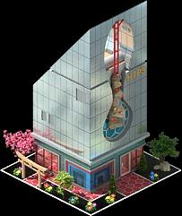 File:Namba HIPS Building.png