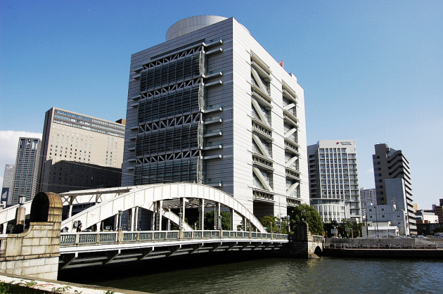 File:RealWorld Osaka Conference Center.jpg