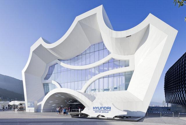 File:Hyundai-pavilion-yeosu-u160913-s1.jpg