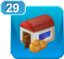File:Icon storehouse.png