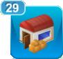Icon storehouse