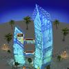 File:Quest Exotic Megapolis.png