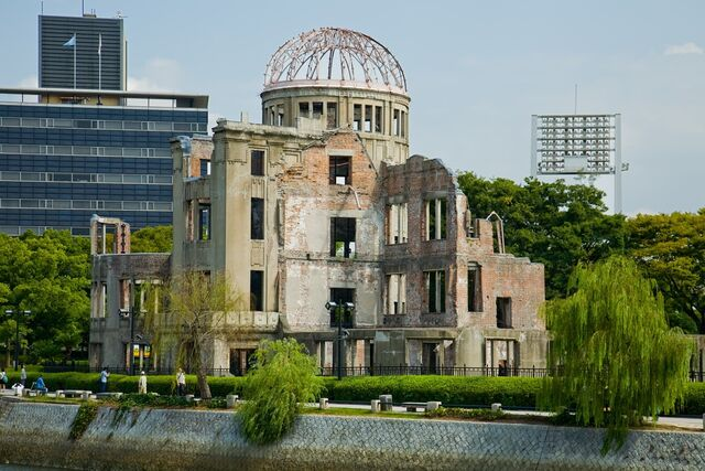 File:Hiroshima Peace Memorial.jpg