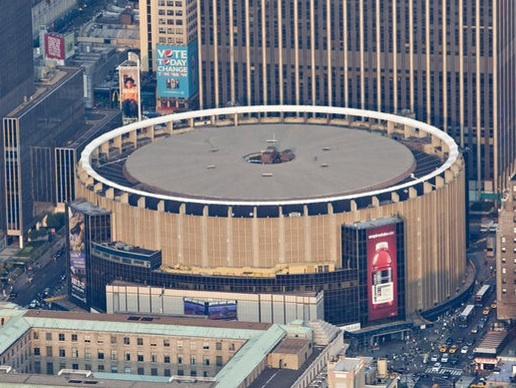 File:Madison Square Garden.jpg