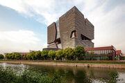 RealWorld Xi'an University