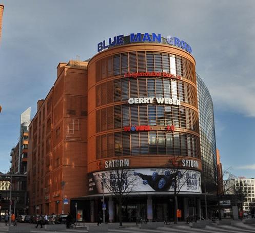 File:RealWorld Cinema Sphere Movie Theater.jpg