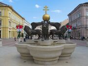 RealWorld Lion Fountain in Szeged