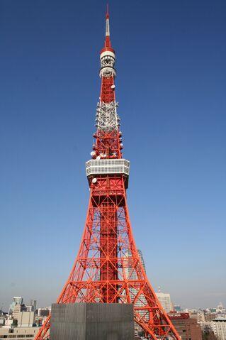 File:RealWorld Tokyo Tower.jpg