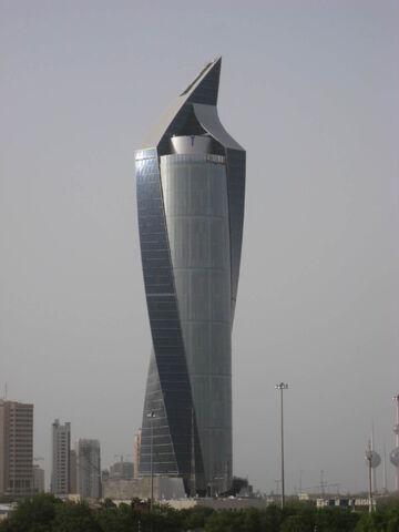 File:RealWorld Al Tijaria Tower.jpg