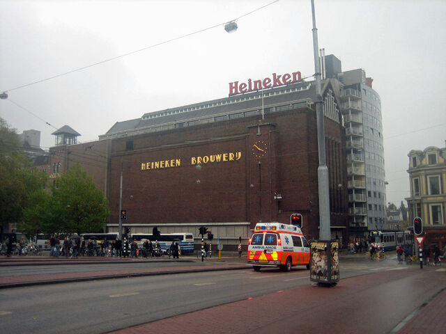 File:Heineken Experience.jpg