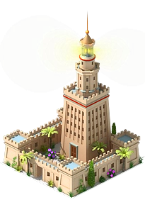 File:Lighthouse of alexandria.png