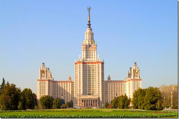 File:Moscow State University.jpg