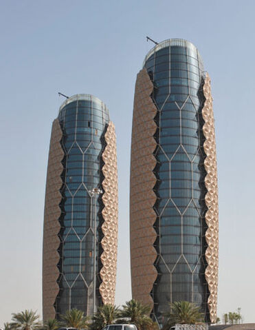 File:RealWorld Al Bahar Tower.jpg