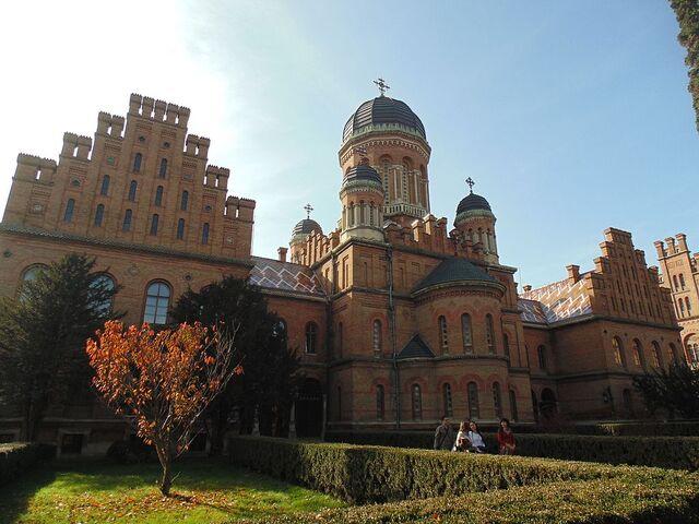 File:RealWorld Chernivtsi University.jpg