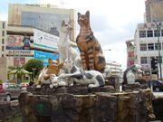 RealWorld Cat City Fountain