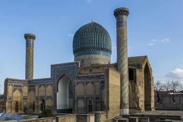 File:RealWorld Gur Emir Palace.jpg