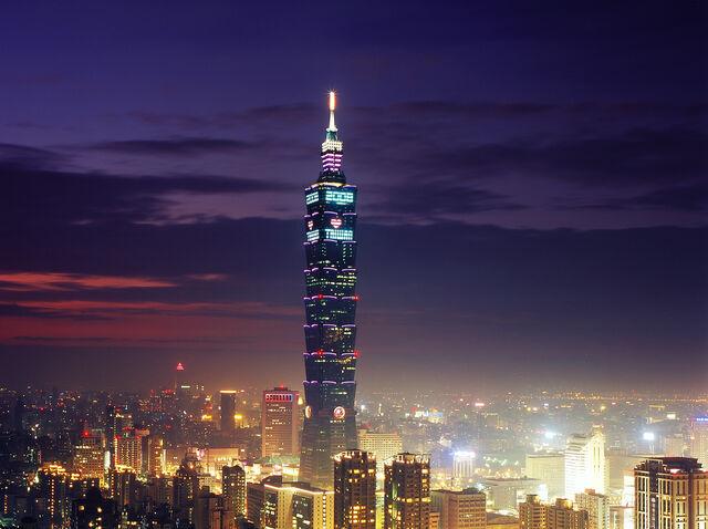 File:RealWorld Taipei 101 (Night).jpg
