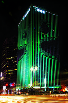 File:RealWorld Hana Bank Building (Night).jpg