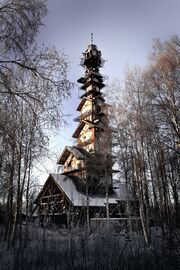 RealWorld Dr. Seuss House