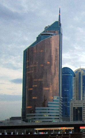 File:RealWorld Transportation Tower.jpg
