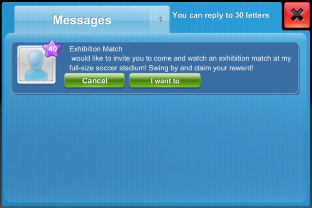 File:Message exhibition match.png