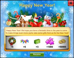New Year 2017 Gift