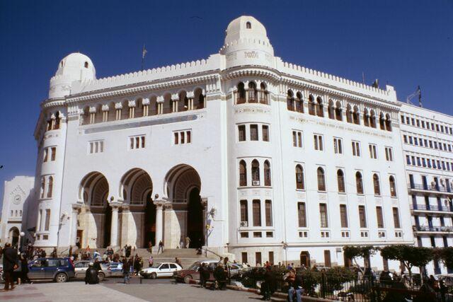 File:RealWorld Algeria Post Office.jpg
