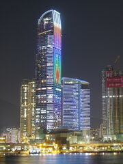 Nina Tower Night