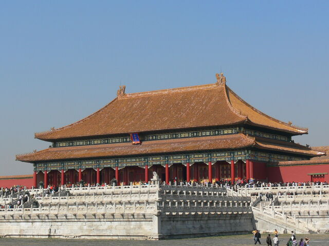 File:RealWorld Imperial Palace.jpg