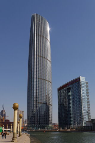 File:RealWorld Tianjin World Financial Center.jpg