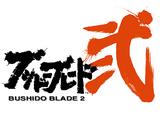 BushidoBlade2Logo