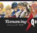 Romancing SaGa: Minstrel Song