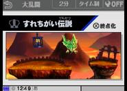 SSB4-Find Mii Select Screen 002